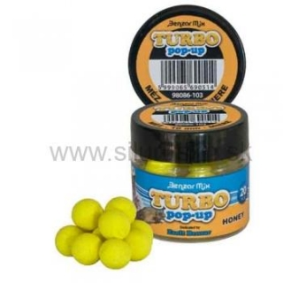 Boilies Benzar Mix Turbo pop-up 10mm Brusnica 20ks